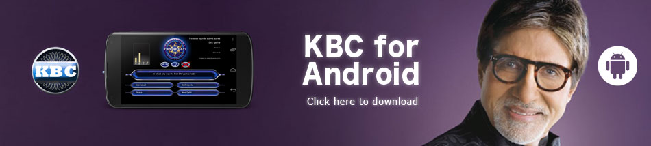 KBC game android